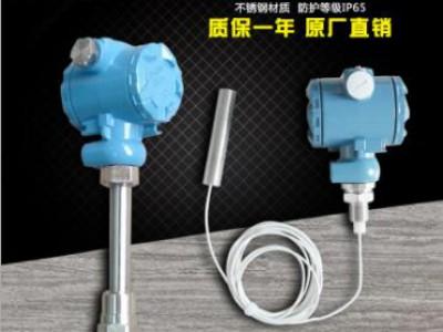 射频电容液位变送器